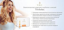 ТРИХОЛОГИЧЕСКИЙ ПЕПТИДНЫЙ КОМПЛЕКС TRICHOLAX V.E.C